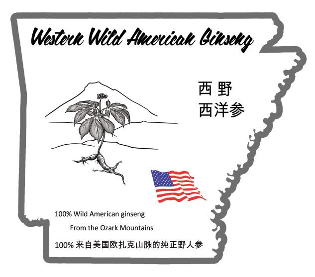 Logo for Western Wild Ginseng